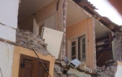 ΝΕΑ ΕΙΔΗΣΕΙΣ (100% Ευρωπαΐκή χρηματοδότηση για τις φυσικές καταστροφές ζητάει η Κρέτσου)