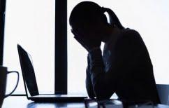 ΝΕΑ ΕΙΔΗΣΕΙΣ (Τρίτη η Ελλάδα στην Ευρώπη στο εργασιακό bullying !)
