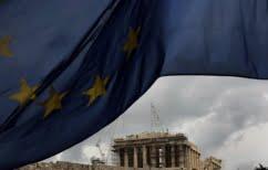ΝΕΑ ΕΙΔΗΣΕΙΣ (Sueddeutsche Zeitung: Η Ελλάδα ανακάμπτει, ώρα να λύσουμε το χρέος)