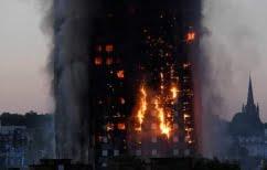 ΝΕΑ ΕΙΔΗΣΕΙΣ (Έξι οι νεκροί στον φλεγόμενο πύργο στο Λονδίνου)