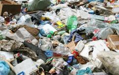 ΝΕΑ ΕΙΔΗΣΕΙΣ (Νέα νομοθετική ρύθμιση αναμένεται για τους συμβασιούχους καθαριότητας)