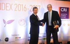 ΝΕΑ ΕΙΔΗΣΕΙΣ («Χρυσός» και με τη βούλα – Βραβείο εταιρικής υπευθυνότητας στην «Ελληνικός Χρυσός»)
