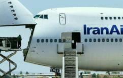 ΝΕΑ ΕΙΔΗΣΕΙΣ (Bερολίνο του 1948 το Κατάρ – Το Ιράν εφοδιάζει αεροπορικώς με τρόφιμα)