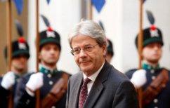 ΝΕΑ ΕΙΔΗΣΕΙΣ (Τζεντιλλόνι: Πρέπει να ξανασκεφτούμε τους κανόνες της ευρωζώνης)