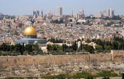 ΝΕΑ ΕΙΔΗΣΕΙΣ (Οι ΗΠΑ κάνουν πίσω για την Ιερουσαλήμ – Δεν θα μεταφέρουν την πρεσβεία)