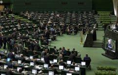 ΝΕΑ ΕΙΔΗΣΕΙΣ (Μπαράζ επιθέσεων στο Ιράν – Χτύπησαν κοινοβούλιο, μετρό και μαυσωλείο Χομεϊνί)