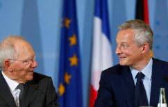 ΝΕΑ ΕΙΔΗΣΕΙΣ (Συνάντηση Λεμέρ με Σόιμπλε – Πρέπει να βρούμε λύση για την Ελλάδα)