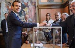 ΝΕΑ ΕΙΔΗΣΕΙΣ (Γαλλικές εκλογές – Τελικά αποτελέσματα και συμπεράσματα)
