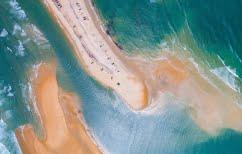 ΝΕΑ ΕΙΔΗΣΕΙΣ (Ένα υπέροχο νησί αναδύθηκε στις ακτές της Βόρειας Καρολίνας [εικόνες])
