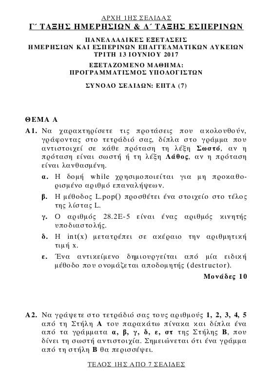 progra1