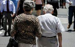 ΝΕΑ ΕΙΔΗΣΕΙΣ (Γονιδιακή μετάλλαξη προσθέτει 10 χρόνια ζωής! Μόνο στους άνδρες όμως…)
