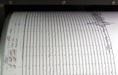 ΝΕΑ ΕΙΔΗΣΕΙΣ (Σεισμός 3,4 Ρίχτερ «ξύπνησε» την Αθήνα – Επίκεντρο ο Μαραθώνας)