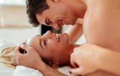 ΝΕΑ ΕΙΔΗΣΕΙΣ (Ο ΕΟΦ προειδοποιεί τους καταναλωτές για προϊόν σεξουαλικής διέγερσης)
