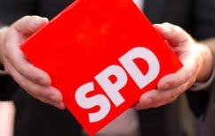 ΝΕΑ ΕΙΔΗΣΕΙΣ (SPD στηρίζει Τσίπρα – Έκαναν τις μεταρρυθμίσεις, αξίζουν το χρέος)