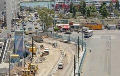 ΝΕΑ ΕΙΔΗΣΕΙΣ (Πειραιάς: κυκλοφοριακές ρυθμίσεις σε Κερατσίνι και Δραπετσώνα)