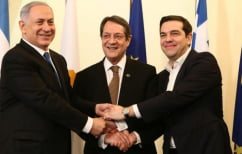 ΝΕΑ ΕΙΔΗΣΕΙΣ (Η «Διακήρυξη της Θεσσαλονίκης» χτίζει τον άξονα Ελλάδας-Κύπρου-Ισραήλ)