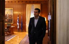 ΝΕΑ ΕΙΔΗΣΕΙΣ (Συνάντηση Τσίπρα – πολιτικών αρχηγών εν μέσω τσακωμών)