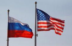 ΝΕΑ ΕΙΔΗΣΕΙΣ (Νέες κυρώσεις για τη Ρωσία ετοιμάζουν οι ΗΠΑ)