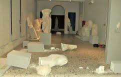 ΝΕΑ ΕΙΔΗΣΕΙΣ (Έσπασαν αρχαία αγάλματα από τον σεισμό στην Κώ – Το υπουργείο το κρύβει)