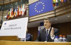 ΝΕΑ ΕΙΔΗΣΕΙΣ (Αντιπρόεδρος της Επιτροπής Περιφερειών της ΕΕ εξελέγη ο Α.Τζιτζικώστας)