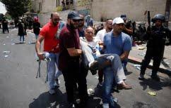 ΝΕΑ ΕΙΔΗΣΕΙΣ (Έκτακτη συνεδρίαση του ΟΗΕ για την κρίση μεταξύ Ισραήλ-Παλαιστίνης)