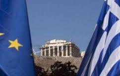 ΝΕΑ ΕΙΔΗΣΕΙΣ (Bloomberg: Οι δυσκολίες για την Ελλάδα δεν έχουν τελειώσει)