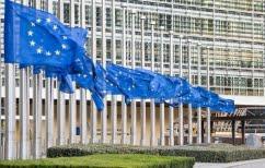 ΝΕΑ ΕΙΔΗΣΕΙΣ (Κομισιόν: Ρεκόρ μετεγκαταστάσεων στην Ευρωπαϊκή Ένωση τον Ιούνιο)