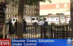 ΝΕΑ ΕΙΔΗΣΕΙΣ (Μπρονξ – Αστυνομία της Νέας Υόρκης: Ένας ένοπλος είναι νεκρός στο νοσοκομείο)