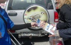 ΝΕΑ ΕΙΔΗΣΕΙΣ (Βουλευτές Σύριζα:Εταιρείες διανομής διαφημιστικών βάζουν GPS στους εργαζόμενους)