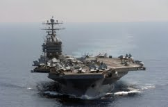 ΝΕΑ ΕΙΔΗΣΕΙΣ (Νέα ένταση μεταξύ Αμερικάνικων και Ιρανικων πλοίων)