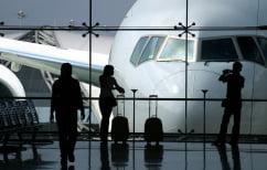 ΝΕΑ ΕΙΔΗΣΕΙΣ (Άρση μέτρων: Αυξάνονται οι πτήσεις εσωτερικού από 18 Μαΐου~Τι θα γίνει με το εξωτερικό)
