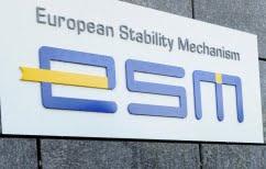 ΝΕΑ ΕΙΔΗΣΕΙΣ (ESM: Πρόταση για έγκριση τρίτης δόσης ύψους 8,5 δισ. ευρώ)
