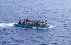 ΝΕΑ ΕΙΔΗΣΕΙΣ (Στο λιμάνι της Καλαμάτας οι 104 μετανάστες που διασώθηκαν στην Μεθώνη)