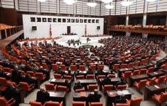 ΝΕΑ ΕΙΔΗΣΕΙΣ (Τουρκία: Εγκρίθηκε η παράταση κατάστασης έκτακτης ανάγκης για άλλους 3 μήνες)