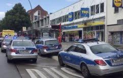 ΝΕΑ ΕΙΔΗΣΕΙΣ (Επίθεση σε σούπερ μάρκετ στο Αμβούργο – Ένας νεκρός και πολλοί τραυματίες)