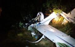 ΝΕΑ ΕΙΔΗΣΕΙΣ (Τραγωδία με μονοκινητήριο αεροσκάφος στη Λάρισα – Νεκροί οι δύο επιβάτες)