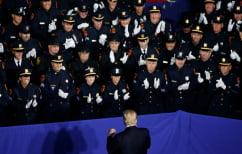 ΝΕΑ ΕΙΔΗΣΕΙΣ (Ο Τραμπ προτρέπει τους αστυνομικούς να είναι περισσότερο βίαιοι)