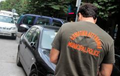 ΝΕΑ ΕΙΔΗΣΕΙΣ (Θεσσαλονίκη: Σπάνε τα ρεκόρ σε τροχονομικές παραβάσεις)