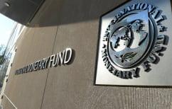 ΝΕΑ ΕΙΔΗΣΕΙΣ (Το ΔΝΤ «ερωτά» και περιμένει απαντήσεις…)