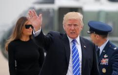 ΝΕΑ ΕΙΔΗΣΕΙΣ (Έφτασε στο Αμβούργο ο Τραμπ για τη σύνοδο των G20)