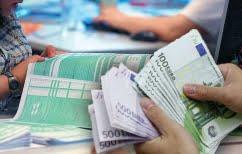 ΝΕΑ ΕΙΔΗΣΕΙΣ (Αυτόματη επιστροφή φόρων για ποσά έως και 10.000 ευρώ)
