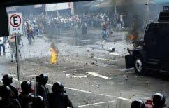 ΝΕΑ ΕΙΔΗΣΕΙΣ (Βενεζουέλα:2 νεκροί και δεκάδες τραυματίες ο χθεσινός απολογισμός των συγκρούσεων)