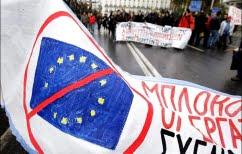 ΝΕΑ ΕΙΔΗΣΕΙΣ (Youthgov: Οι Έλληνες νέοι οι πιο δυσαρεστημένοι με την Ε.Ε.)