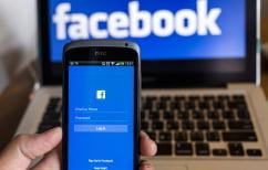 ΝΕΑ ΕΙΔΗΣΕΙΣ (Στα ύψη τα έσοδα του Facebook από τις διαφημίσεις – Νέο ρεκόρ τριμήνου)