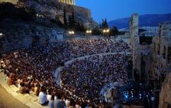 ΝΕΑ ΕΙΔΗΣΕΙΣ (Συμβασιούχοι «απειλούν» το Φεστιβάλ Αθηνών για τις αμοιβές τους)