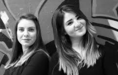 ΝΕΑ ΕΙΔΗΣΕΙΣ (Ελληνίδες φοιτήτριες νίκησαν σε παγκόσμιο διαγωνισμό)