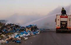 ΝΕΑ ΕΙΔΗΣΕΙΣ (Φωτιά σε απορρίμματα και σε σούπερ μάρκετ στη Θεσσαλονίκη)