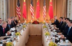ΝΕΑ ΕΙΔΗΣΕΙΣ (Στο τραπέζι ΗΠΑ και Κίνα – Το Πεκίνο ζητά χαλάρωση των δασμών)