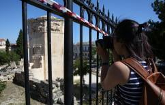 ΝΕΑ ΕΙΔΗΣΕΙΣ (Κλείνουν τα απογεύματα οι αρχαιολογικοί χώροι λόγω καύσωνα)