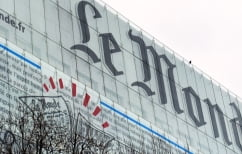 ΝΕΑ ΕΙΔΗΣΕΙΣ (Le Monde: H Ελλάδα πέτυχε ένα καλό αποτέλεσμα με το ομόλογο)